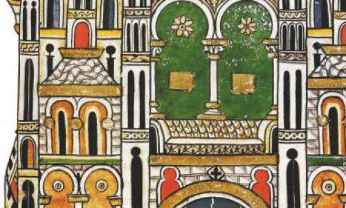 """""""Costes y técnicas de la construcción medieval para la petrificación del paisaje"""""""
